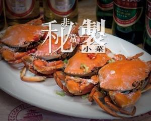 黑沙環海鮮店 歎非一般小菜