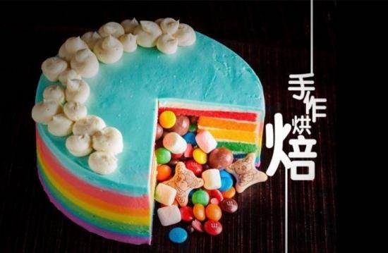 手作色彩繽紛靚蛋糕