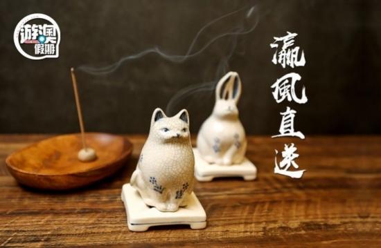 小店訪尋 日式生活美學