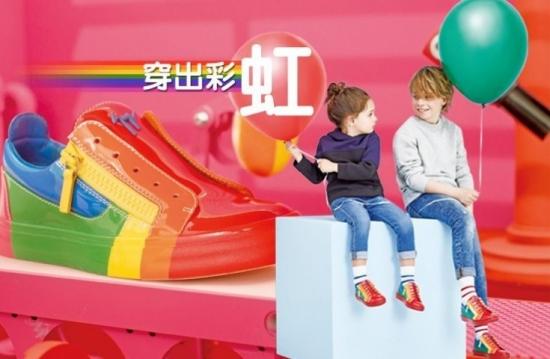秋季踏出 彩虹革命