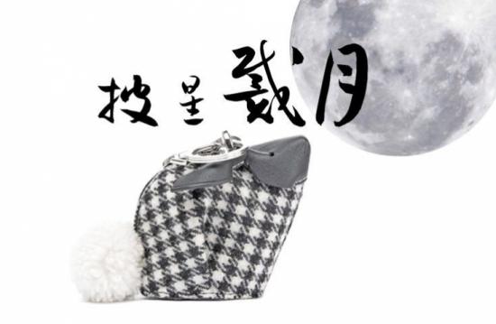 八月十五精選!中秋應節必備潮物