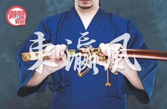 盡在「日本文化音樂祭」日式傳統體驗