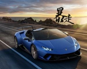 Lamborghini Huracán Performante Spyder 暴走街霸