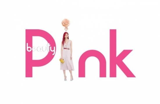 粉紅10月!迷人Pink Lady