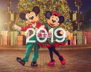大盤點 2019迪士尼驚喜活動