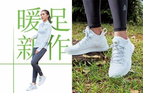 運動KOL代言!秋冬潮著保暖新鞋