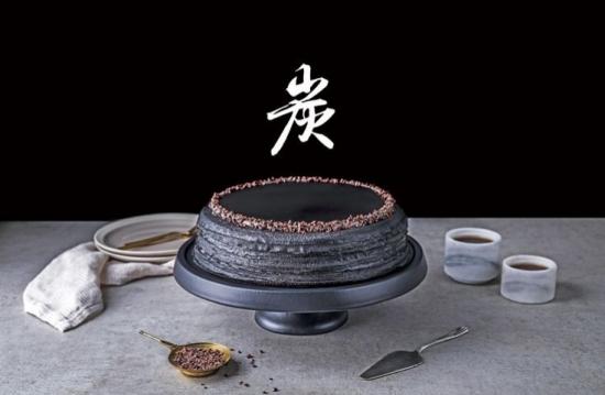 黑色誘惑!竹炭千層蛋糕迎初秋
