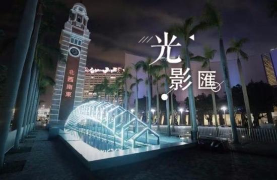 香港夢幻燈光Show