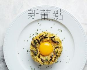 創新葡國菜!典雅美饌名廚主理