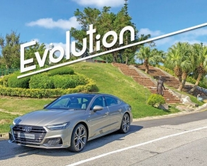Audi A7 Sportback 智能進化