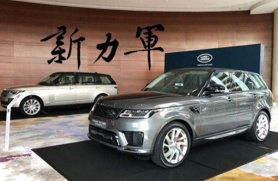 盡顯科技!改款Range Rover抵澳