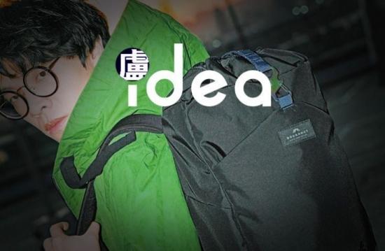 黑色「袋」言人!盧廣仲親手設計