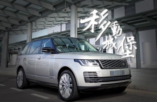 Range Rover LWB 奢華行宮