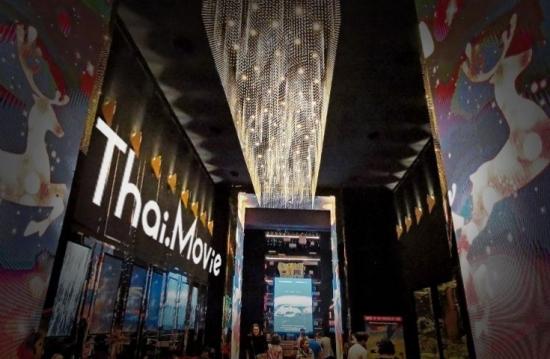 頭等式享受!體驗曼谷超豪華戲院