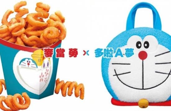 即換超可愛開運法寶 麥當勞 X 多啦A夢