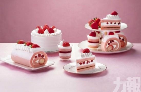 韓風系列!草莓雪國啖啖幸福感