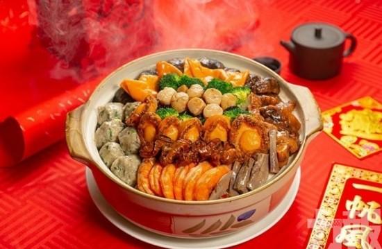新春有食神!賀年菜式三大精選