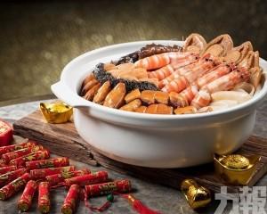 川粵迎金豬!新春風味美饌盛典