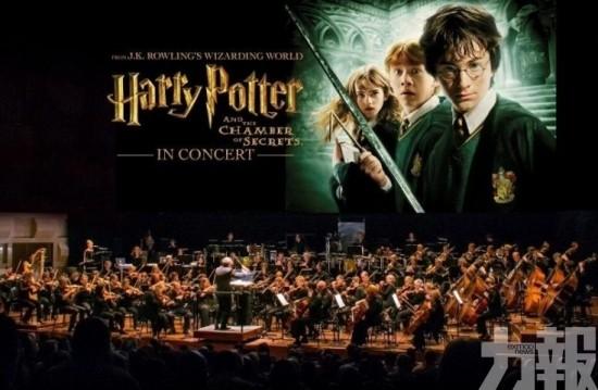 重回魔法世界! 哈利波特視聽音樂會