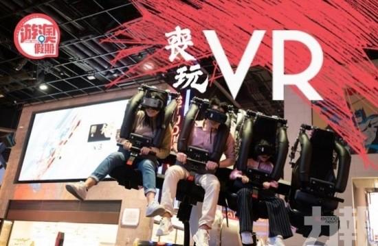 五大室內樂園特集 戴VR喪玩7米高吊臂