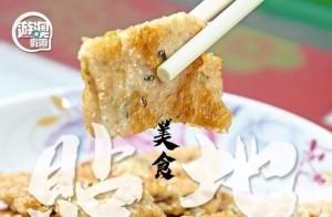 貼地米芝蓮 瓹窿瓹罅食好西