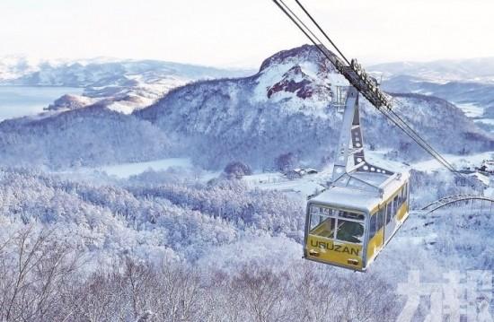【即刻想飛】 俯瞰雪地奇異絕境 北海道有珠山歎名物帶子飯