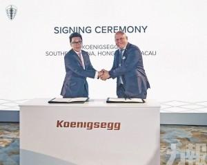 瑞典Koenigsegg港澳插旗!超跑新作Jesko亞太區首發