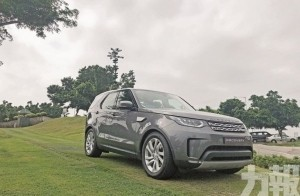 Land Rover Discovery 2.0 P300 7S HSE   Family SUV非Ta莫屬
