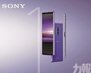 全新Sony旗艦手機 完美影視享受