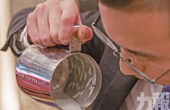 咖啡文化!專業咖啡師衝出澳門