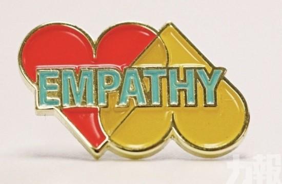 9號人─同理心與慈悲