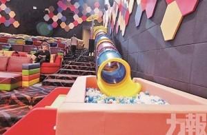泰國兒童電影院