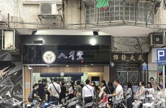 台灣人氣美食!殿堂級牛角包駕到