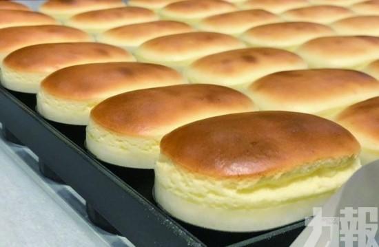 土炮製作!北海道乳酪半熟蛋糕