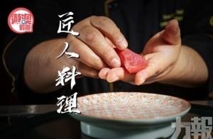 必試手捏壽司  親民價高質弁當