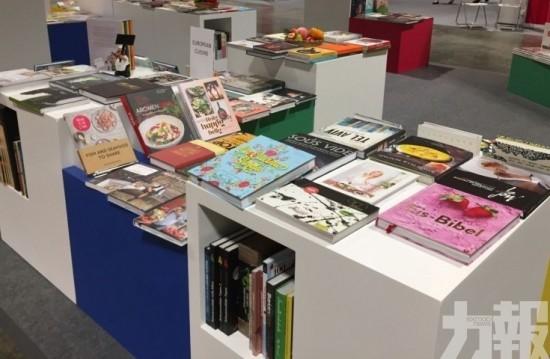 澳門國際書展2019 與你相約澳門
