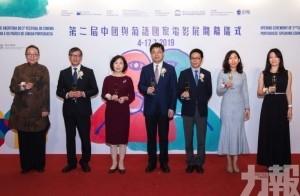 """第二屆""""中國與葡語國家電影展""""正式揭幕"""
