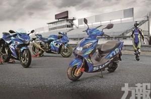 Suzuki Swish 125 MotoGP 跑魂加身