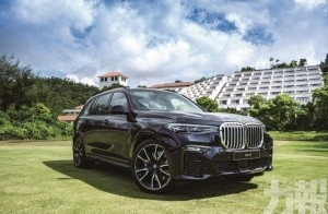 THE X 7 BMW Luxury Class 頂級豪華