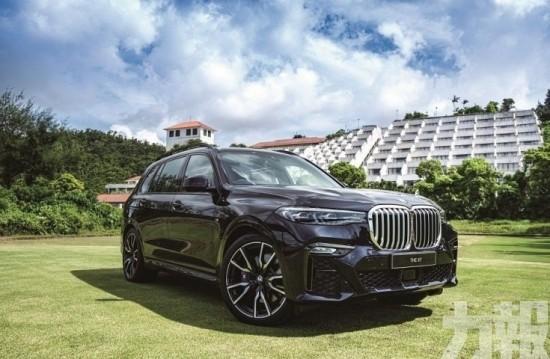 THE X 7 BMW Luxury Class 頂級豪華
