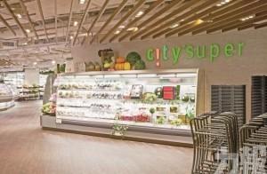 7月免運費!city'super開設澳門版網店