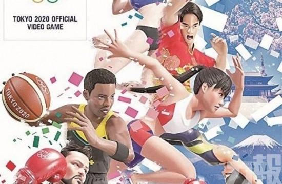 《2020東京奧運》搶先殺入遊戲界
