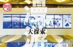 「漫游」之旅! 日本動漫文化大探索