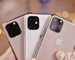 傳蘋果出iPhone 11 Pro 搭配三鏡頭最注目