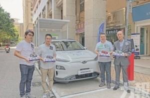 新能源動力體驗!首批KONA電動車交付