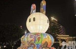 繽紛藝術!第四屆澳門國際花燈節