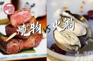 【珠海美食圈】最強燒物火鍋精選