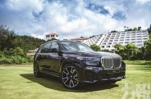 BMW Luxury Class 頂級豪華旗艦
