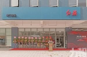 進駐青州工業園!錦龍紅旗體驗中心開幕