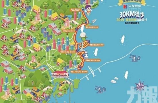 2019珠海30公里徒步活動